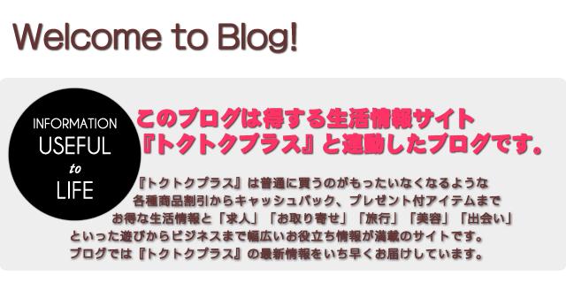 messageboard_01