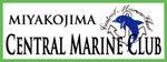 海人工房のブログ