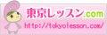 $EMIKOのリメイクスクール東京 新宿校のブログ-小
