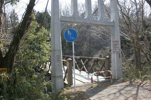 奥牧野城/前川橋