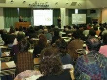 20130309藤枝市社会福祉協議会2(講師:明石久美)