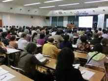 20130309藤枝市社会福祉協議会1(講師:明石久美)