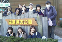 アンシャンテちゃんのブログ-NEC_0144-1.jpg