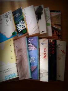 $今絵うるはオフィシャルブログ「うるはし眼鏡」Powered by Ameba-2013-03-12 16.04.11.png2013-03-12 16.04.11.png