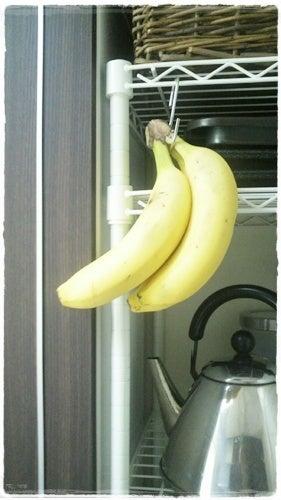 場所を取らないバナナハンガー | シンプルに、丁寧に暮らす