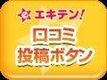 武蔵浦和の美容室 ヘアクラフトドット 辻野貴識のブログ