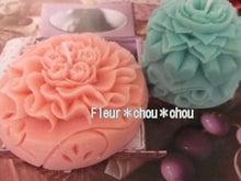 fleurchouchouのソープカービングとキャンドルカービング〔フルールシュシュ〕-DSCF34350001.jpg