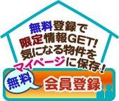 田舎暮らし物件リゾート別荘や中古住宅を扱う日本マウント株式会社