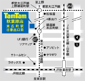 $ホビーショップタムタム秋葉原店のブログ-マップ