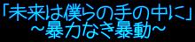 Paul オフィシャルブログ 「TWENTY FOUR SEVEN:24/7」 Powered by Ameba-未来は僕らの手の中にTop