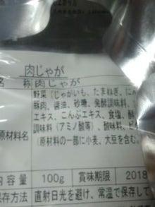 どんの日記-FJ3137640001.jpg