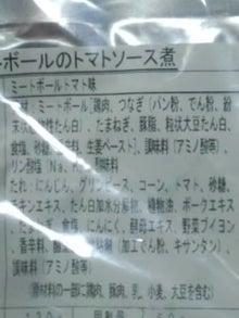 どんの日記-FJ3137630001.jpg