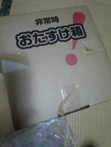 どんの日記-FJ3137650001.jpg