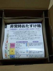 どんの日記-FJ3137490001.jpg