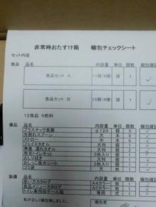 どんの日記-FJ3137470001.jpg