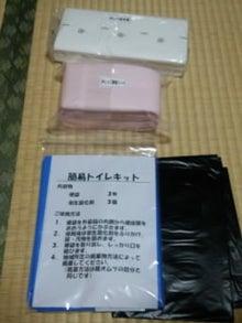 どんの日記-FJ3137540001.jpg