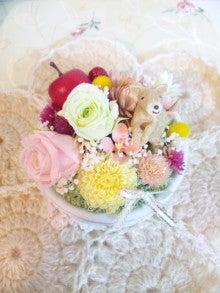 fuma*flower-130313_220146.jpg