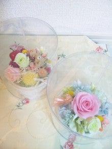 fuma*flower-130313_221154.jpg