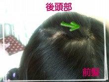 2013-03-13_20.39.30.jpg
