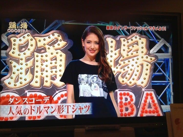 踊RI場!! photo!! | HONEY WAXX ...