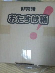 どんの日記-FJ3137380001.jpg
