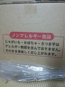 どんの日記-FJ3137360001.jpg