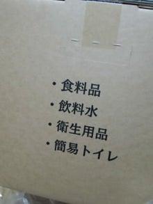 どんの日記-FJ3137370001.jpg
