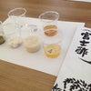プロから学ぶ!発酵講座①の画像