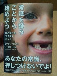 東大阪のゆるゆる整体で肩こりスッキリ♪【みやび家】-DSC_1000.JPG