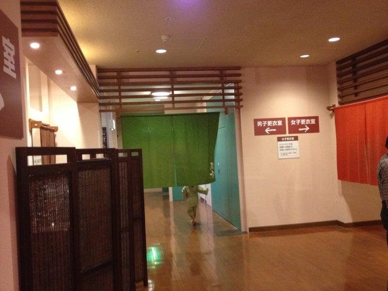 マイホーム探しの便利帳-有馬温泉 太閤の湯