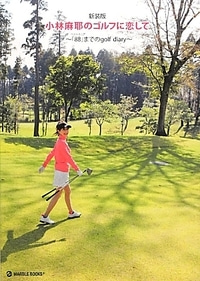 $K's Island Golf Academyのブログ