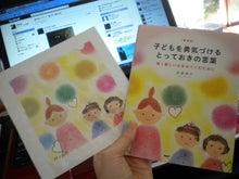 $~Color Salon~ Diapure おざき みか のColorful Life