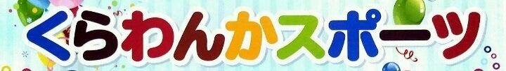 $体育家庭教師東京大阪