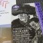 2013全日本水墨画…