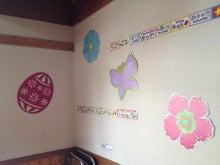 Yoshida English School Blog