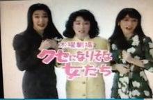 木曜劇場 CM フジテレビ 01(チ...