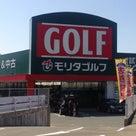 松崎周辺のお店特集の記事より