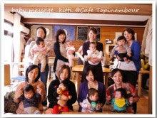 小平.国立ベビーマッサージ教室kitti-小平市 ベビーマッサージ資格