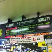 ありがとう東横線渋谷…
