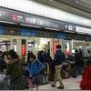 さよなら渋谷駅の画像