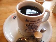 川越市  八汐物産(株)のスタッフブログ-コーヒー