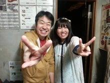 安藤優美オフィシャルブログ
