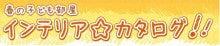 沖本里緒オフィシャルブログ「なちゅらりお」Powered by Ameba