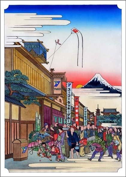 イラストレーション浮世絵3 Komeiのブログ