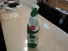 相鉄線二俣川駅の不動産屋ハッピーハウス社長のブログ-お酒