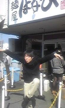 中華ソバ 伊吹 公式~就職への道のり~DOS!!!-130317_100107.jpg