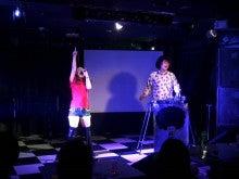源田和樹 オフィシャルブログ 『テンパ de メガネ』