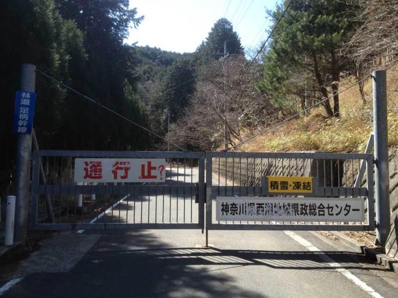 塔ノ峰城/林道のゲート