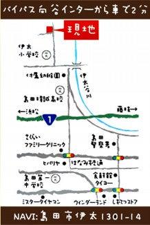 $ベビーマッサージ教室・講座☆Baby's  Sweet blog