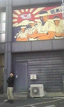 中華ソバ 伊吹 公式~就職への道のり~DOS!!!-130317_171337.jpg